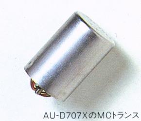 tham-khao-ampli-sansui-d707x-1