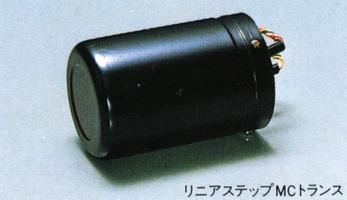 danh-gia-ampli-nghe-nhac-sansui-d907g-extra-2