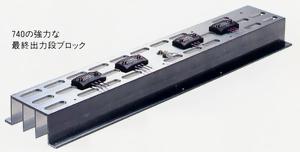 danh-gia-ampli-denon-740-1