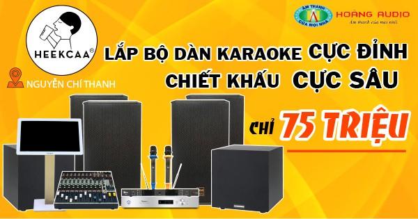 Lắp đặt bộ dàn karaoke chuẩn cấu hình 2019 cho gia đình anh Hưng - Nguyễn Chí Thanh, HN