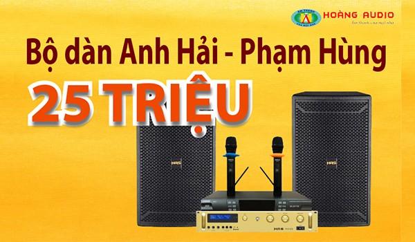 Lắp đặt bộ karaoke chuyên nghiệp 4 Acoustic cho gia đình anh Hải - Bồ Đề - Long Biên